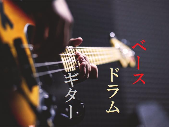 (ジングル)フリーBGM無料音楽素材 【かっこいい、ロック、キレがいい、ドラム、ベース、ギター、オープニング、エンディング、シーン切り替え】 「ジングル8」
