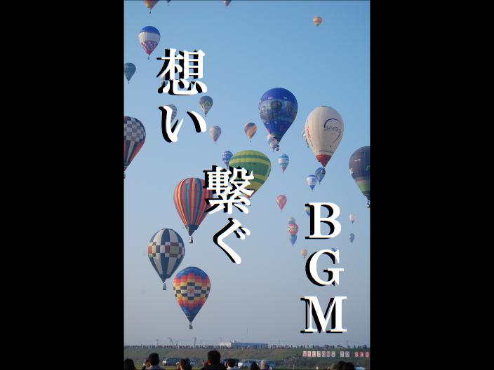 フリーBGM無料音楽素材 【夏、楽しい、元気になる、走り出す、ワクワク】 「BGM32」