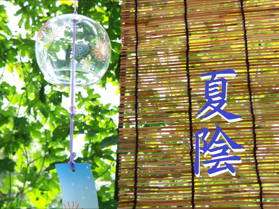【癒し】夏、切なくも心が安らぐ音楽【作業用BGM】BGM41