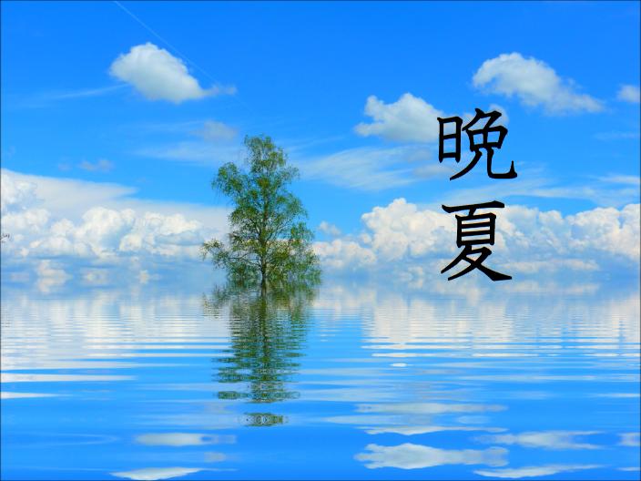 フリーBGM無料音楽素材 【夏の終わり、夏休み、切ない、寂しい、涼しい、夏休み、田舎、思い出、癒し】 「BGM44」