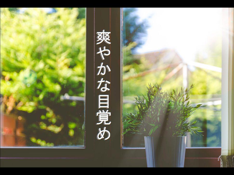 (ジングル)フリーBGM 【カフェ、明るい、のんびり】「ジングル68」無料音楽素材