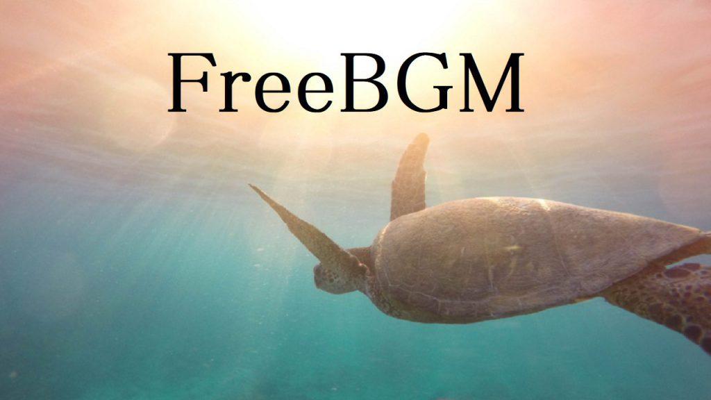 (ジングル)フリーBGM 【明るい、爽やか、神秘的、ピアノ、オープニング、20秒ほど、美しい】「ジングル85」無料音楽素材
