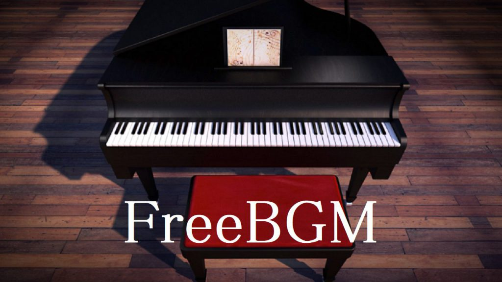 (ジングル)フリーBGM 【ピアノ、明るい、楽しい、三拍子、優しい、子供、ワルツ、オープニング、10秒ほど】「ジングル90」無料音楽素材