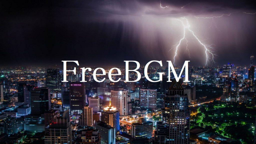 著作権フリーBGM 【壮大、かっこいい、迫力、感動、テンション上がる、勇気が出る、生命、大自然、映画、叫び】「BGM113」無料音楽素材