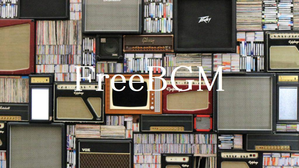 著作権フリーBGM 【作業用、ほのぼの、楽しい、明るい、エモい、おしゃれ、ベース、のんびり】「BGM114」無料音楽素材