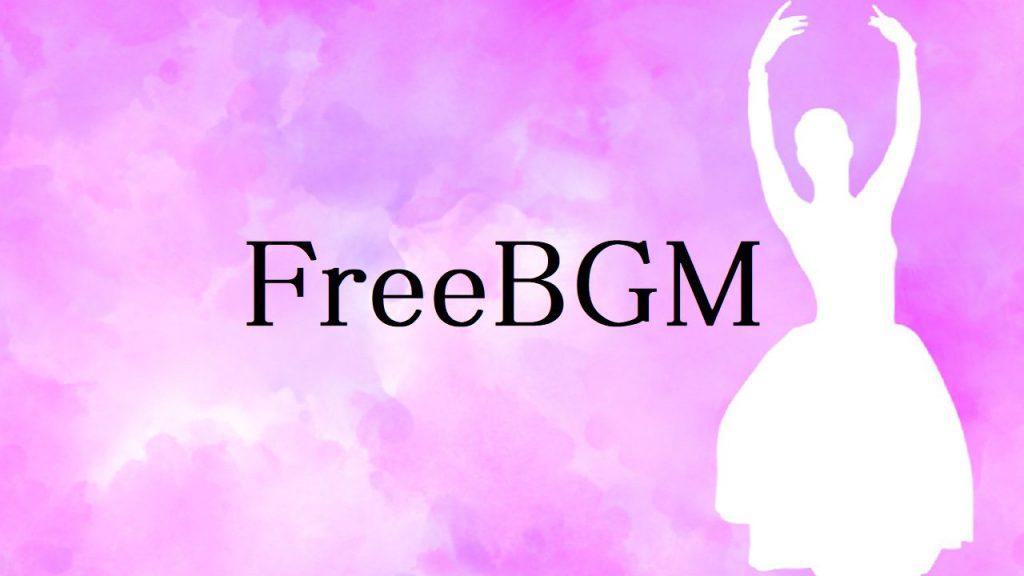 著作権フリーBGM 【爽やか、キラキラ、楽しい、明るい、ドライブ、運動、スポーツ、体操、ワクワク、ドキドキ、フレッシュ、ドラマチック】「BGM115」無料音楽素材