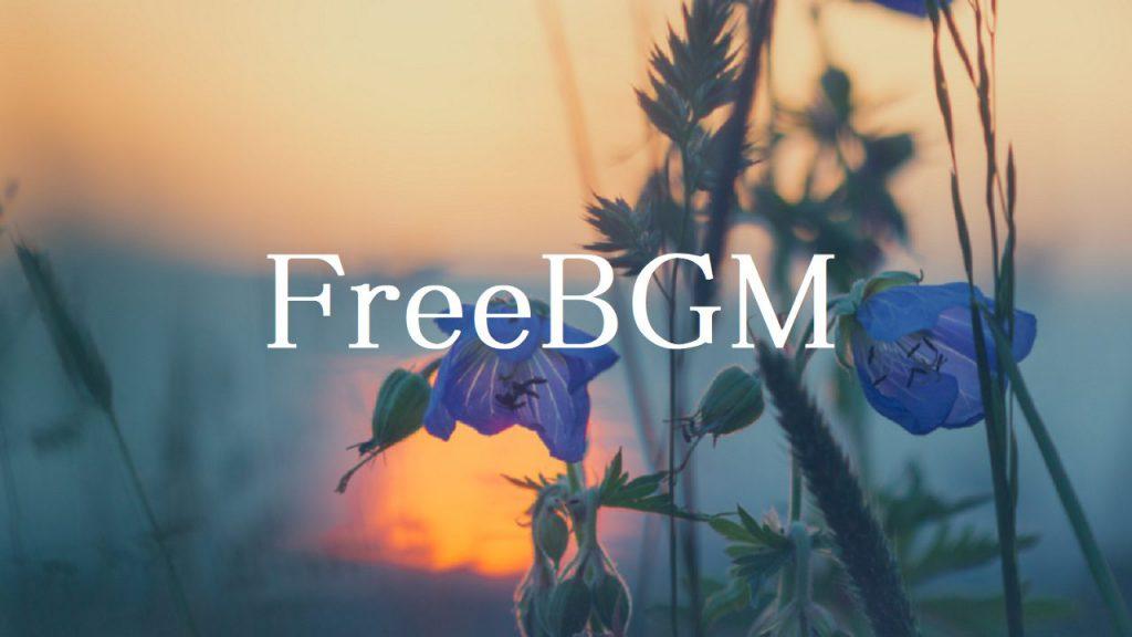 (ジングル)フリーBGM 【ピアノ、アコースティックギター、場面転換、おしゃれ、癒し、切ない、落ち着く】「ジングル93」無料音楽素材