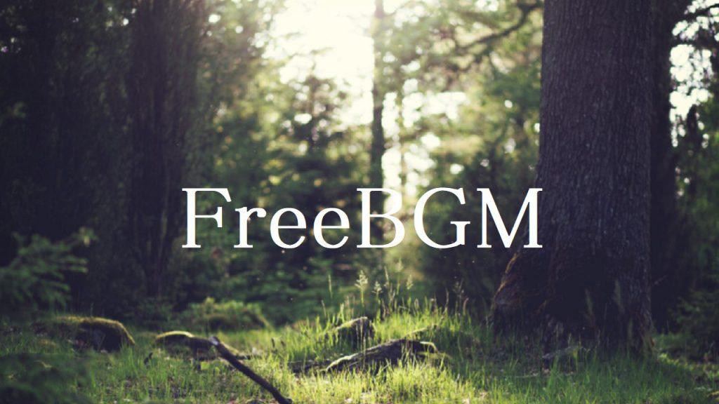 (ジングル)フリーBGM 【オープニング、エンディング、15秒ほど、ピアノ、ゆっくり、おしゃれ、落ち着く、儚い】「ジングル95」無料音楽素材