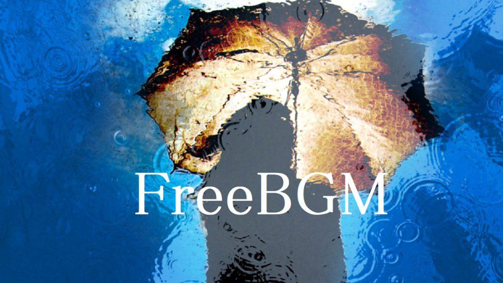 著作権フリーBGM 【感動、優しい、暖かい、切ない、30秒ほど】「BGM128」無料音楽素材