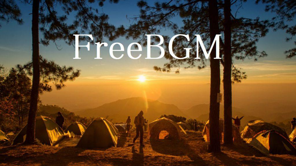 著作権フリーBGM 【さわやか、応援、青春、思い出、学生、夏、キャンプ、朝焼け、感動、1分ほど】「BGM131」無料音楽素材