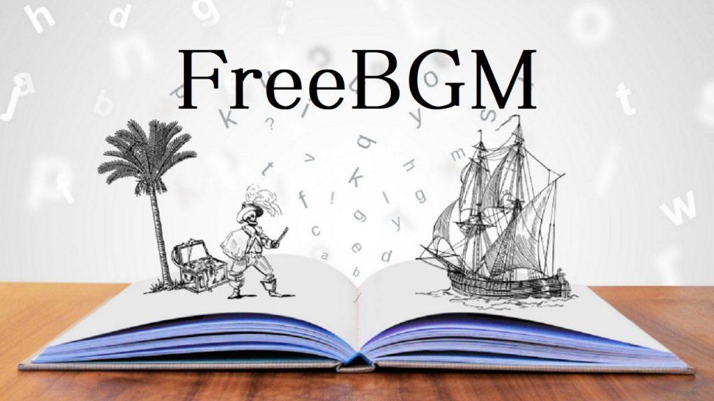 著作権フリーBGM 【かわいい、楽しい、木琴、明るい、はじまり、癒し、幸せ、日常、ちょっと切ない、おしゃれ、マリンバ】「BGM121」無料音楽素材