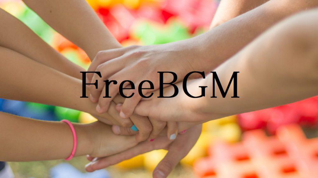 著作権フリーBGM 【明るい、楽しい、夏、ドライブ、アコギ、盛り上がる、おしゃれ】「BGM123」無料音楽素材