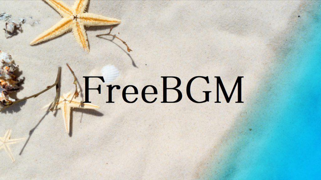 (ジングル)フリーBGM 【10秒ほど、かわいい、さわやか、優しい、アコギ】「ジングル99」無料音楽素材