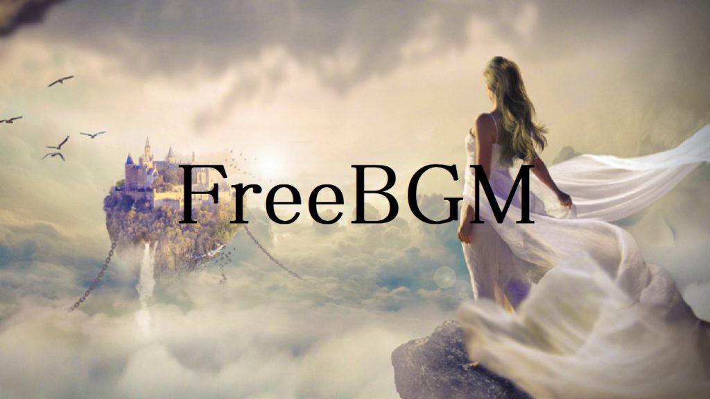 著作権フリーBGM 【かっこい / ギター / 切ない / ロック / 寂しい / シリアス / 30秒ほど】「BGM133」無料音楽素材