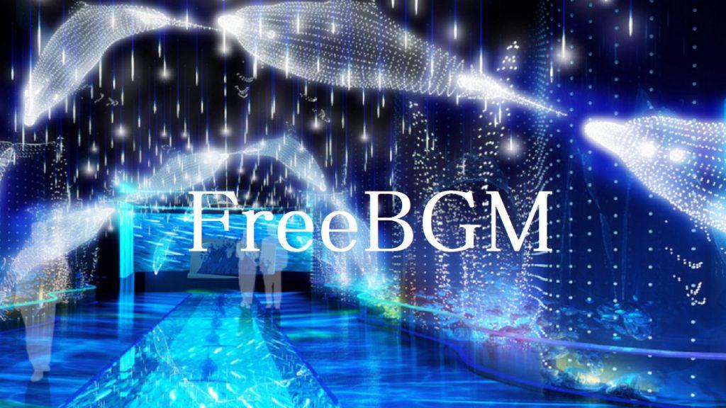 著作権フリーBGM 【おしゃれ、vlog、ギター、作業用】「FreeBGM142」無料音楽素材